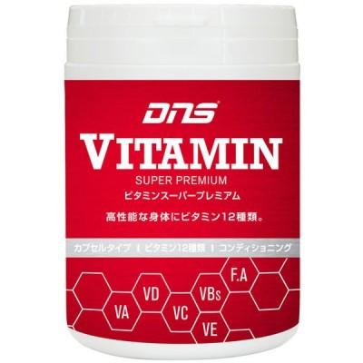 DNS ビタミン スーパープレミアム 90粒 4573559880134 ◆