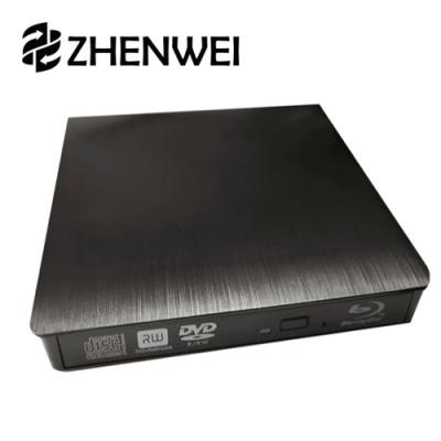 震威 ZHENWEI 髮絲紋 BD 外接式藍光光碟機 可讀取 BD DVD CD 可燒錄 DVD CD 燒錄機 隨插即用