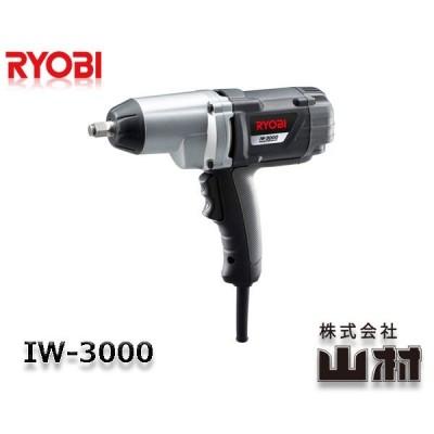 リョービ インパクトレンチ IW-3000