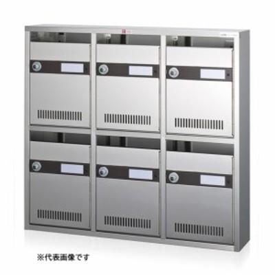 コーワソニア 集合郵便受箱:KAM-1 ダイヤル錠 W259xH354xD150mm ステンレス 1台