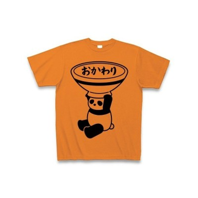 「おかわり」ぱんだ Tシャツ(オレンジ)