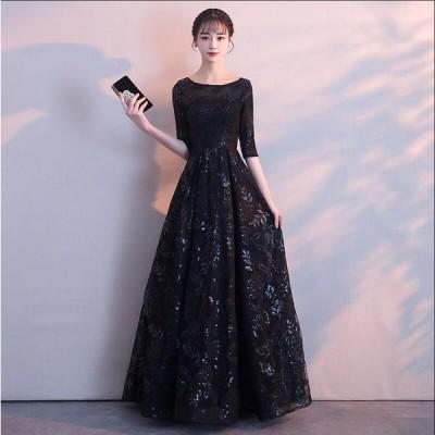 5分袖 花嫁 ワンピ 女性 素敵 ブライダル 成人式 Aライン ウェディングドレス ロング丈ワンピース 大きいサイズ  可愛い パーティードレス 冠婚