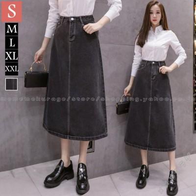 デニムスカート 黒スカート スリット レディース ハイウエスト ポケット付き 美脚 ゆったり 着痩せ シンプル Aライン ロングスカート デニム 大きいサイズ