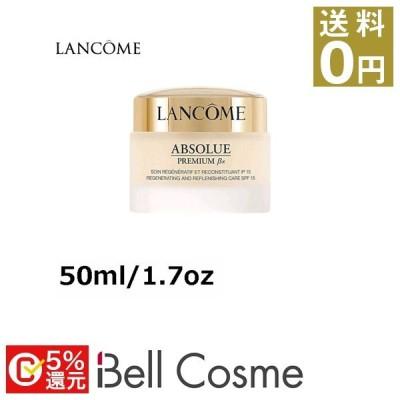 日本未発売|ランコム アプソリュ βx デイクリーム  50ml/1.7oz (デイクリーム)  プレゼント コスメ
