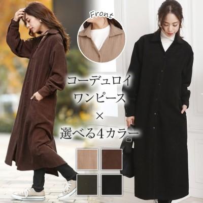 Girly Doll コーデュロイシャツワンピース【2019秋冬商品】 グリーン フリー レディース