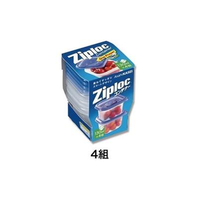 【保存容器】ZL コンテナー 正方形130ml 4個入