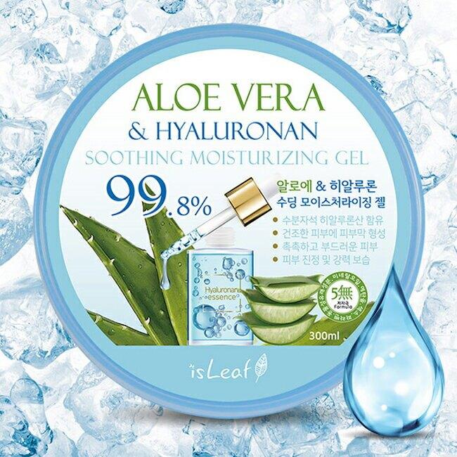 韓國isLeaf蘆薈保濕凝凍300ml-玻尿酸