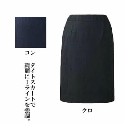 オフィスウェア ピエ S8010 スカート 5号~15号