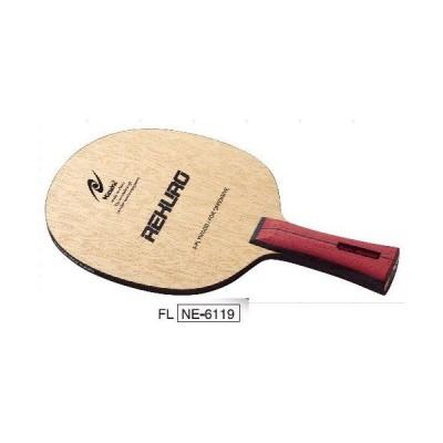 Nittaku (ニッタク) 卓球ラケット シェークハンド 攻撃用 レクロ FL NE-6119【ztzt】