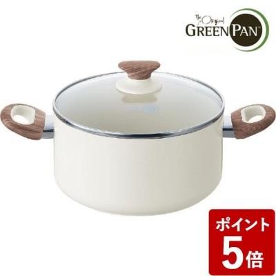 グリーンパン ウッドビー キャセロール 20cm 蓋付き IH対応 CC001016-001 GREENPAN