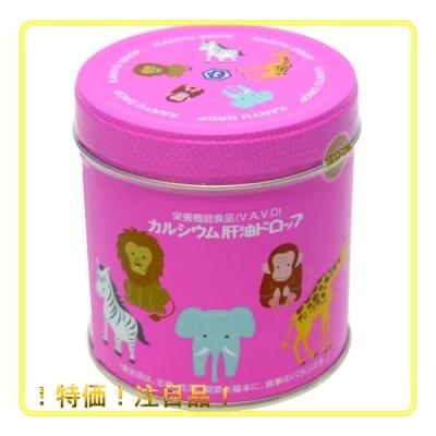 河合(カワイ)カルシウム肝油ドロップ 300粒