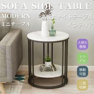北欧風テーブル 人工大理石製コーヒーテーブル 寝室用テーブル アンティーク ナイトテーブル 室内装飾 美観