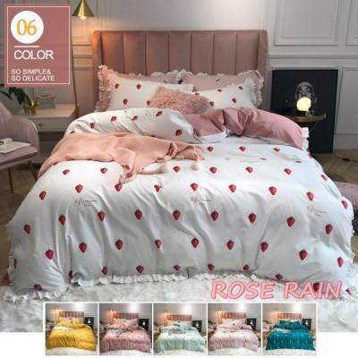 寝具セット 寝具カバー 掛け布団カバー ベッドシーツ ピローカバー 可愛い いちご模様 花柄 寝具用品 フリル 寝具4点セット 柔らか 肌触り 5color