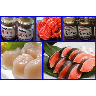 ほたて貝柱・花咲かに・甘塩紅鮭・味付けつぶ・鮭フレークセット C-36036