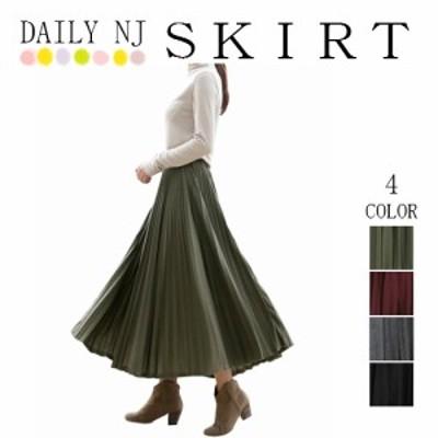 sk331【送料無料】新作!レディース スカート ボトムス 大人可愛い ロングプリーツスカート 韓国ファッション