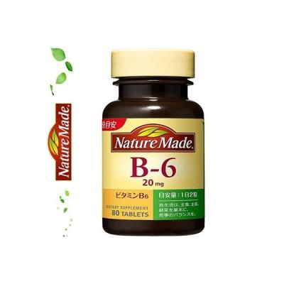 ネイチャーメイド ビタミンB6 80粒 / 大塚製薬 ネイチャーメイド