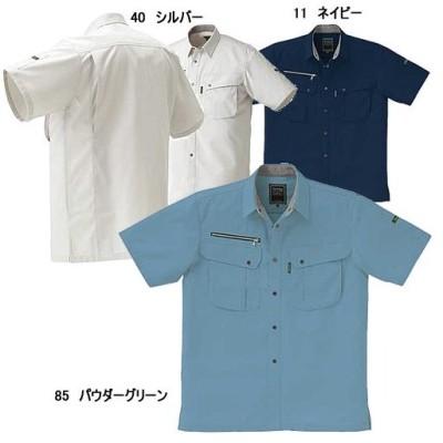 クロダルマ26592半袖シャツ作業服/ポリエステル60%・綿40%/ソフトタッチ・吸汗速乾性