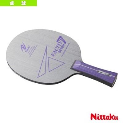 [ニッタク 卓球 ラケット]ファクティブ7/FACTIVE7/フレア(NE-6187)