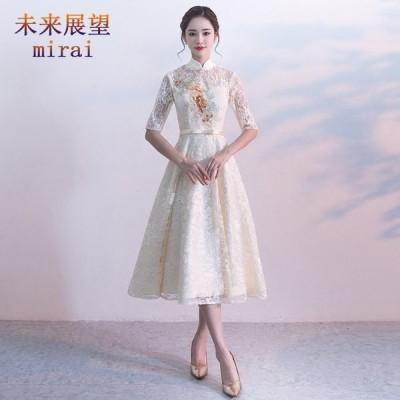 パーティードレス 結婚式 ドレス ウェディングドレス ロング丈ドレス 二次会 パーティドレス お呼ばれ ロングドレス レース 成人式