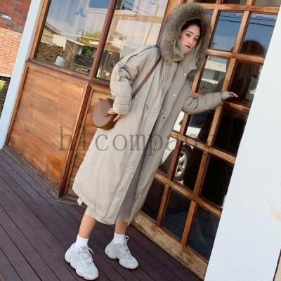 大きいサイズダウンジャケットレディース2020新作ファーフート付きロング中綿コート厚手20代30代40代防寒暖かい通学通勤可愛い冬アウター