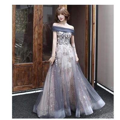 オフショルダー ウェディングドレス セクシー パーティードレス ロングドレス ブライダルドレス 披露宴 結婚式 演奏会 ステージ衣装 二次会 上品