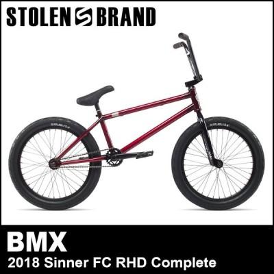 自転車 ストーレン SINNER FC RHD TRANS RED/BLACK 20インチ 子供用 子供 大人 大人用 bmx ストリート 街乗り 完成車 完全組立 STOLEN BRAND S072