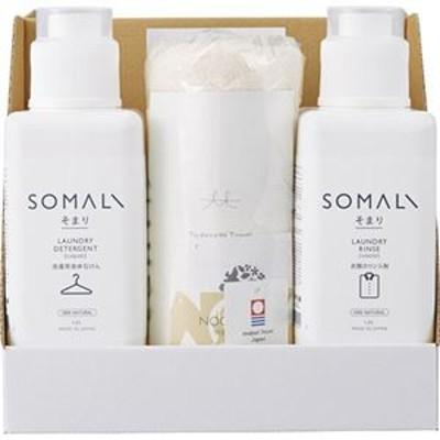 SOMALI 洗濯セット C1280059