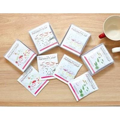 マタニティスープ 20食アソート 簡易包装 4種類スープ ベジタル  葉酸 鉄分 カルシウム配合 妊婦