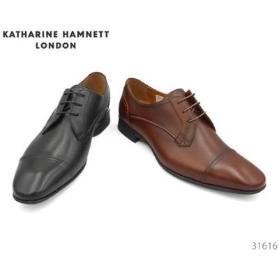 キャサリンハムネット ロンドン KATHARINE HAMNETT LONDON 31616 ストレートチップ 外羽根タイプのビジネスシューズ 靴 メンズ