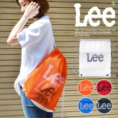 ナップサック メッシュバッグ ビーチバッグ レディース メンズ ネットバッグ 網バッグ 大人 かわいい Lee リー LA0294 子供 巾着袋