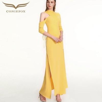 【CONIEFOX】高品質★スタンドカラー七分袖付きリボンスリットスレンダーラインロングドレス♪イエロー 黄色 ロングドレス 大きいサイズ 送料無料