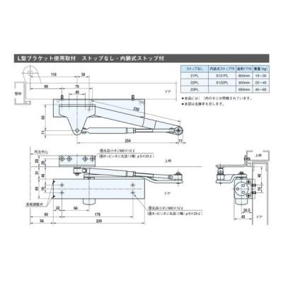 ドアクローザー<br>玄関用S−122PL シルバー L型ブラケット<br>【リョービ・RYOBI】<br>【ハイロジック】