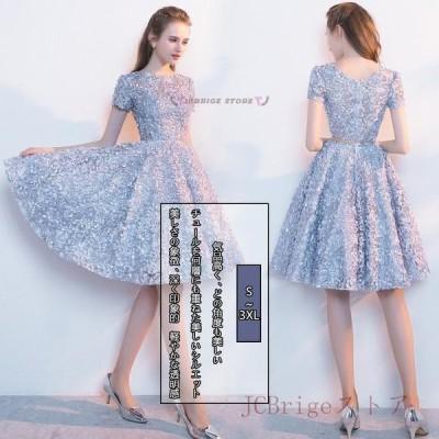 二次会2021 ドレスプリンセスライン ウエディングドレス 花嫁 ドレスワンピース ミニドレス/二次会/パーティードレス 【結婚式/撮影用】