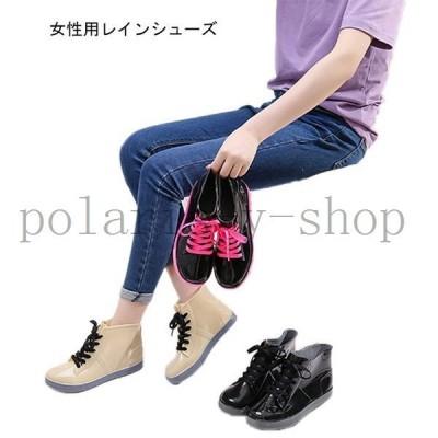 レインシューズレディースレインブーツ雨靴スニーカーぺったんこ雨具女性用レインウェアシューズオシャレ楽チン靴梅雨雨の日