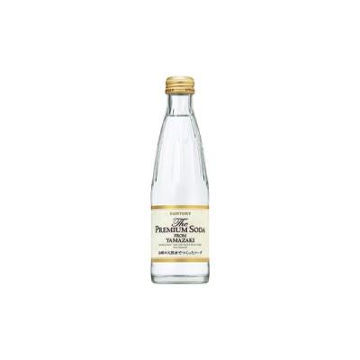ザ・プレミアムソーダ FROM YAMAZAKI 240ml 瓶 ケース24本入り