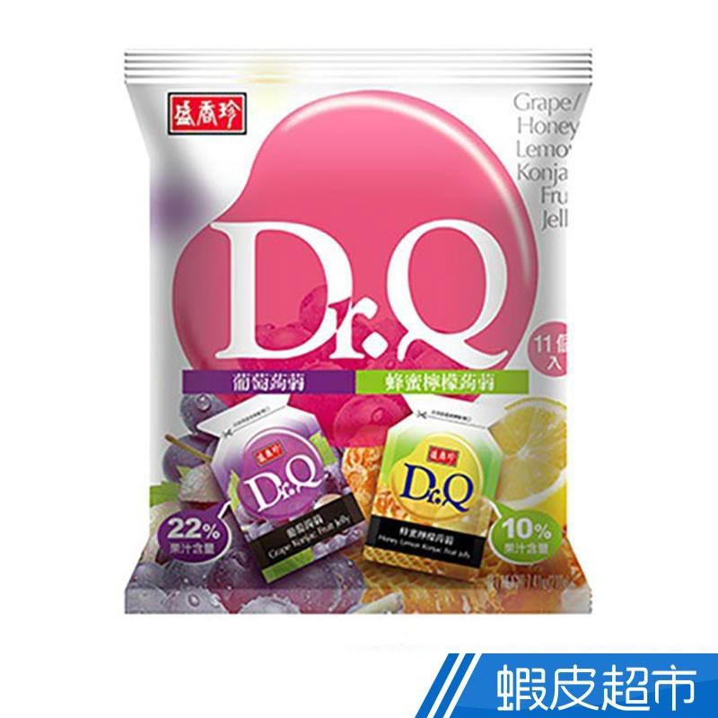 盛香珍Dr. Q雙味蒟蒻果凍 210g {限定版 葡萄+蜂蜜檸檬} 現貨  蝦皮直送