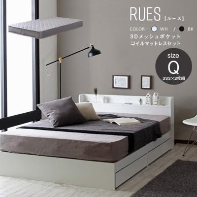 ベッド クイーンサイズ  クイーンベッド ベッド マットレス付き ベッド 収納付き ポケットコイルマットレス付き(幅80cm×2枚組) クイーン