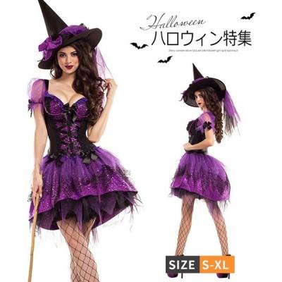 送料無料 ハロウィン 衣装 レディース 女王 巫女服 吸血鬼 魔女 コスチューム レディス 大人用 ワンピース 帽子付き かわいい 可愛い おしゃれ セクシー レース
