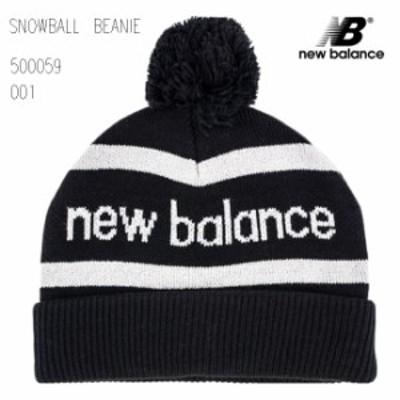 ニット帽 ブランド ニューバランス NEW BALANCE SNOWBALL BEANIE ニューバランス スノーボウル ビーニー メンズ レディース、ジュニ