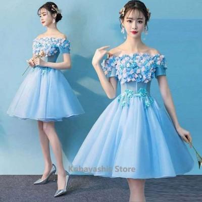 パーティードレスオフショルダーミニドレス半袖ブルーチュール編み上げ20代30代40代成人式キレイめ結婚式ドレス二次会お呼ばれ
