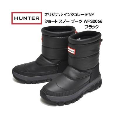ハンター オリジナル ブーツ ショート スノー ブーツ インシュレーテッド WFS2106 ブラック 雪道対応 防水 防滑 防寒ブーツ レディース