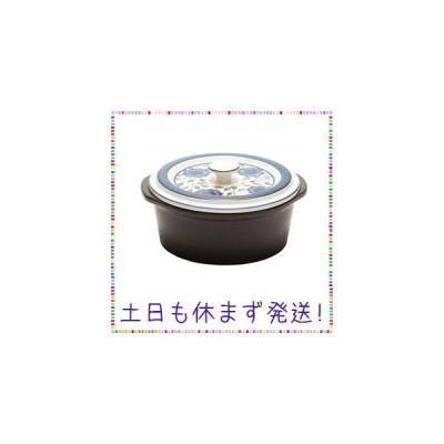 TAMAKI 土鍋 サーマテック 2-3人用 ブルーミー 直径24.4×奥行22.3×高さ11.3cm IH・直火・電子レンジ・オーブン対応 THD1