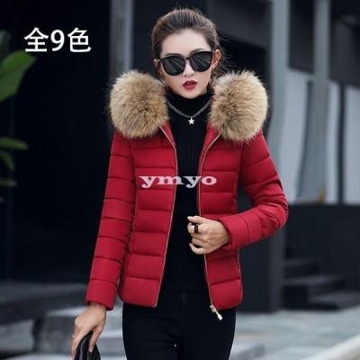 中綿ダウンコートレディース40代ショート軽い2020秋冬アウター中綿コート中綿ジャケットダウン風コートフード付き厚手暖かい大きいサイズスリム