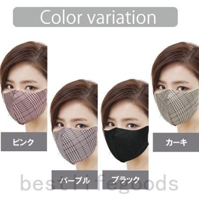 秋冬用マスクおしゃれ3枚入潤い暖かい秋冬用個包装洗える耳紐調節UVカットウィルス飛沫感染予防