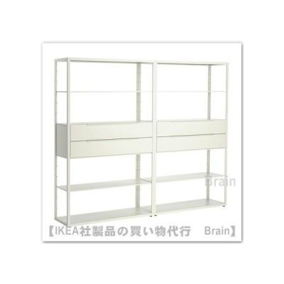 IKEA/イケア FJALKINGE シェルフユニット 引き出し付き236x193 cm ホワイト