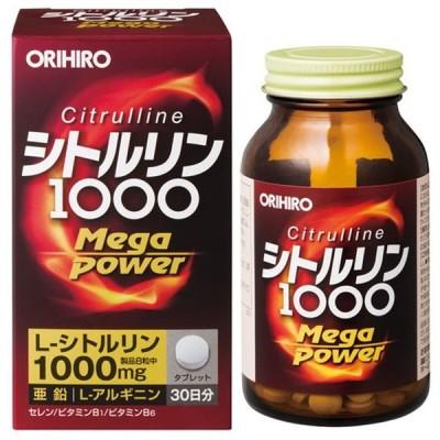 ◆オリヒロ シトルリンメガパワー1000 240粒 ※発送まで7〜11日程