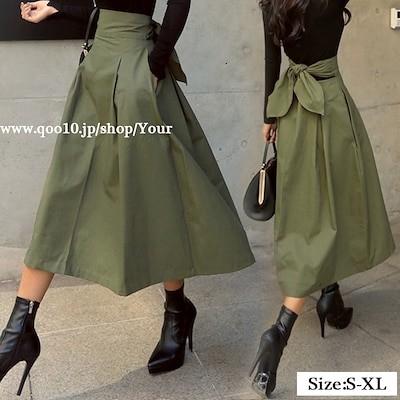 LW314春 夏新品シンプル カジュアル バックリボンフレアスカート  スカート ロング ロングスカート 単色 無地 スカート