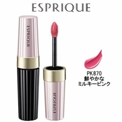 エスプリーク 口紅 コーセー エスプリーク リッチクリーミールージュ PK870 鮮やかなチェリーピンク - 定形外送料無料 -