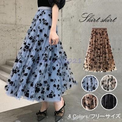 4type フロッキーデザイン チュールスカート シンプル ロングスカート 可愛い 裏地付き 春夏 韓国 母の日 Aラインシルエット