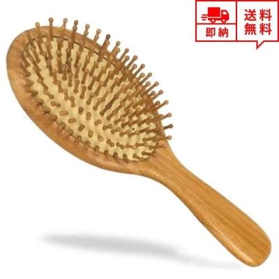即納 頭皮マッサージ ヘアスカルプマッサージャー 木製 ブラシ ヘアくし ヘアブラシ 血行促進 ストレス解消 睡眠改善